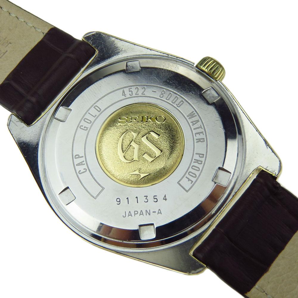 Seiko Hi-Beat 36000 Mechanical Wristwatch 4522-8000